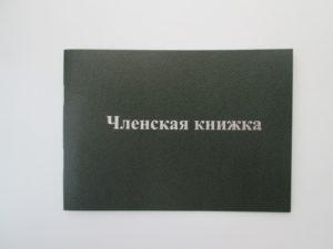 IMG_1562[1]